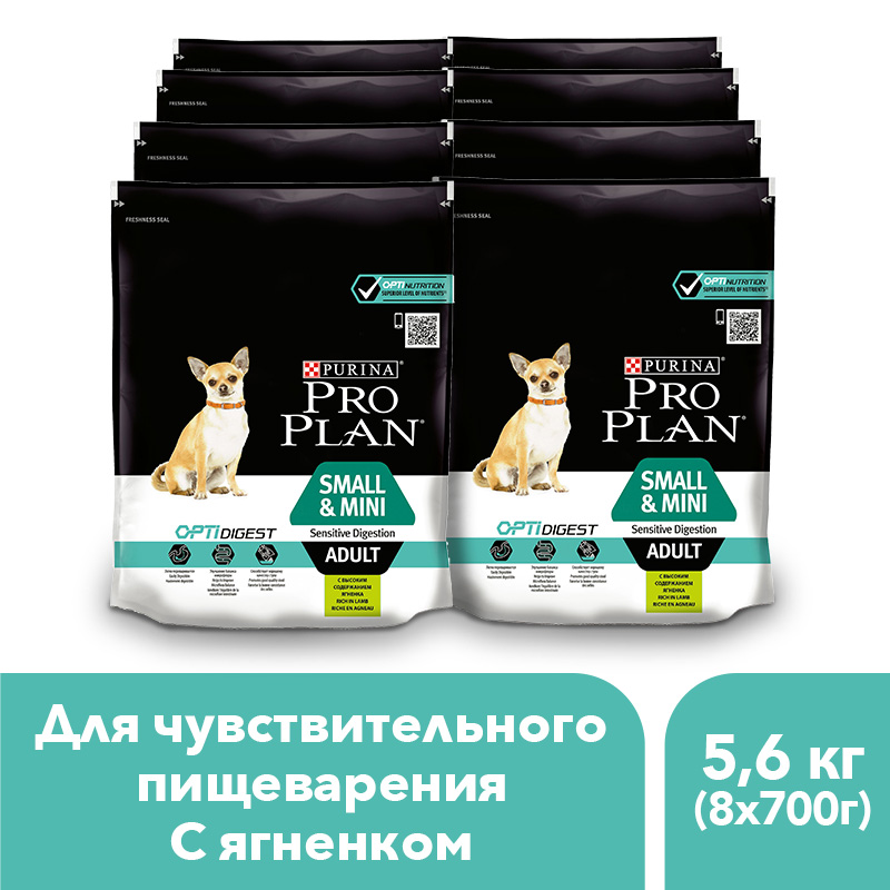 dry pro plan food for cats with sensitive digestion and fastidious for eating with turkey 10 kg Pro Plan dry food for adult dogs of small / mini breeds with sensitive digestion with OPTIDIGEST complex, lamb and rice, 5.6 kg