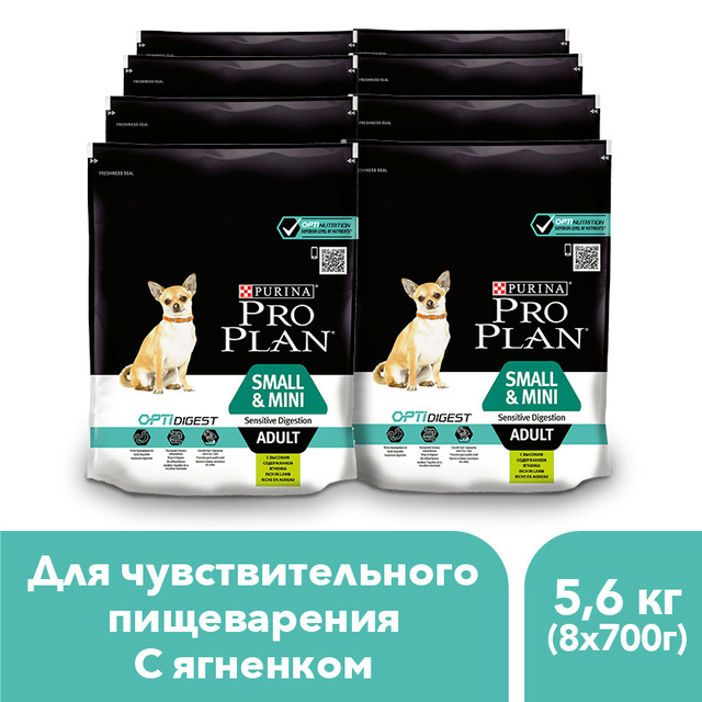 Сухой корм Pro Plan для взрослых собак мелких и карликовых пород с чувствительным пищеварением с комплексом OPTIDIGEST® с ягненком и рисом, 5.6 кг.