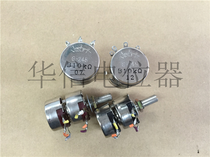 Quality assurance Japan import G-245 B10K A20K B20K dual potentiometer instead of RV24YG (SWITCH) original new 100% japan import evbjxbd15460 track 90cm straight rod sliding potentiometer dual a20k 2 axis 15mm switch