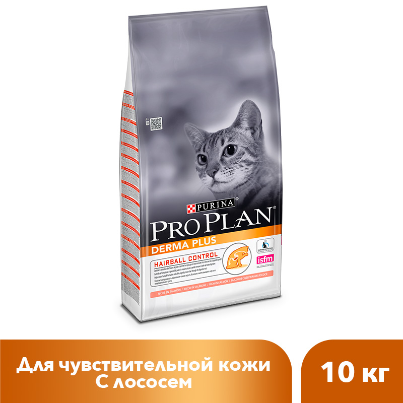 Dry food Pro Plan for cats with sensitive skin with salmon, 10 kg.