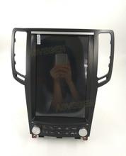 купить Car Video For Infiniti G25 G37 G35 G37SAndroid 7.1 System 2G 32G Vertical Screen Car Styling Navigation Multimedia Car Player дешево