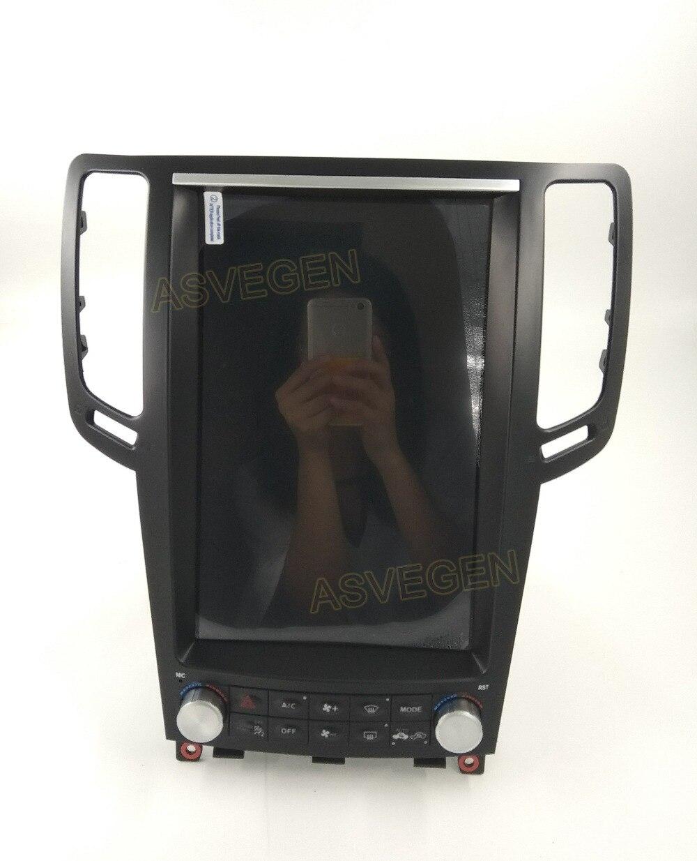 Vidéo de voiture Pour Infiniti G25 G37 G35 G37SAndroid 7.1 Système 2G 32G Vertical Écran Car Styling Navigation Multimédia lecteur de voiture