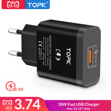 Quick Charge 3.0 Fast Mobile Phone Charger EU Wall Plug
