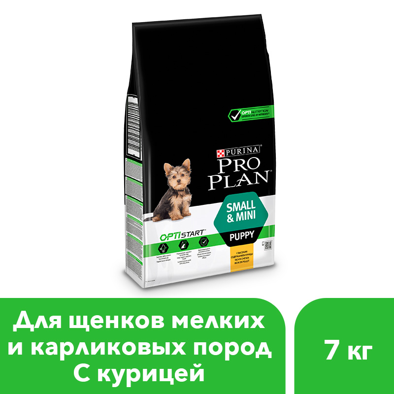 Dry food Pro Plan for puppies of small and dwarf breeds with the OPTISTART complex with chicken and rice, 7 kg. открытка матрешка дарите счастье золотая 9 5 х 15 см
