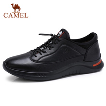CAMEL New Men Casual Shoes Genuine Leather Fashion Mens Shoes Soft Flexible Lightweight Foam Bottom Man Footwear