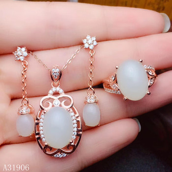 KJJEAXCMY Fine Jewelry 925 sterling silver inlaid natural Hetian jade gemstone female necklace pendant ring earrings set support