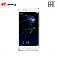 Smartphone Huawei P10 Lite 3+32GB mobile phone 2017 NFC 0012