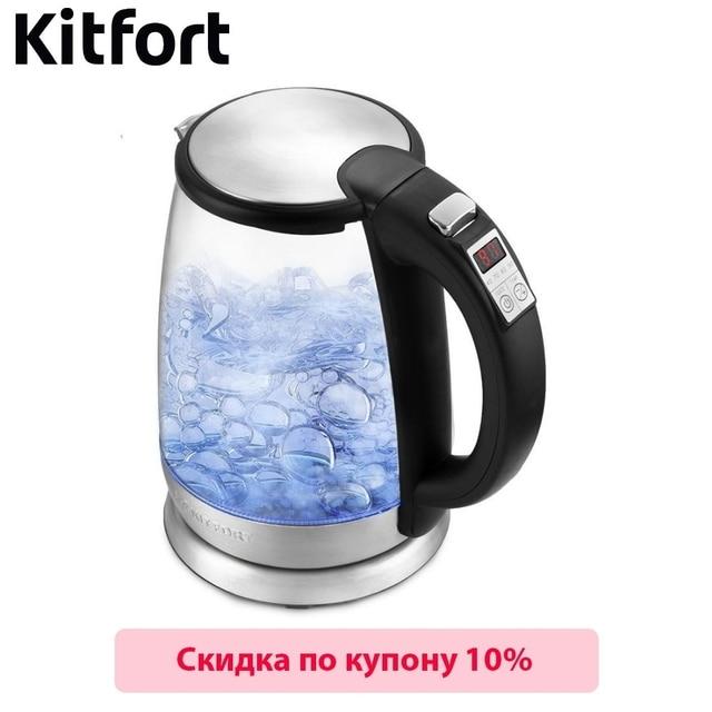 Чайник Kitfort KT-628