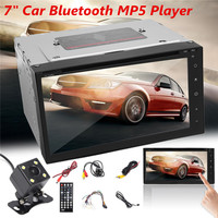 Android 5 1 Car Radio 7 Inch 2Din DVD Touch Screen High Definition 1024x600 GPS Navigation