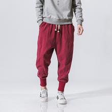 Mrdonoo japoński bawełny lniane spodnie kostki banded Spodnie Mężczyźni luźne harem Chiński styl duże Bloomers len pumpy K46 tanie tanio Pełna długość Mężczyzn B375-K46 Len bawełna Elastyczna talia Myte Spodnie harem PAN-DONOO Midweight Połowie