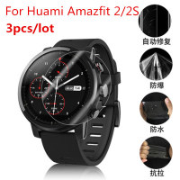 3pcs Soft TPU Full Screen Protector For Xiaomi Huami Amazfit Stratos Pace 2 2S Sport Smart Watch Protective Guard Film Cover