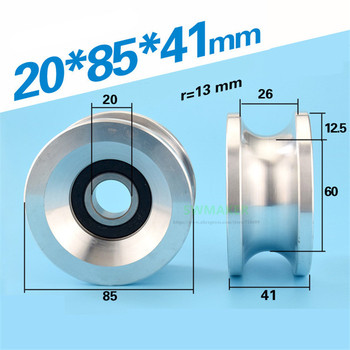 5pcs 20*85*41mm aluminum, anti-corrosion pulley roller wheel, for injection molding machine safety push door 25mm diameter rail