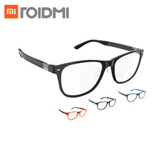Xiaomi Mijia Qukan W1 ROIDMI B1 Detachable Anti-blue-rays Protective Glass Eye Protector For Man Woman Play Phone/Computer/Games(China)