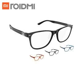 Xiaomi Mijia qukan-w1 ROIDMI B1 Protector de ojo de vidrio Protector desmontable antirayos azules para hombre mujer jugar Teléfono/ordenador/juegos