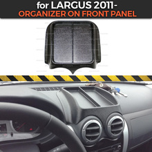 Organizer on front panel for Lada Largus 2011  plastic console of ABS plastic embossed function pocket car styling accessories