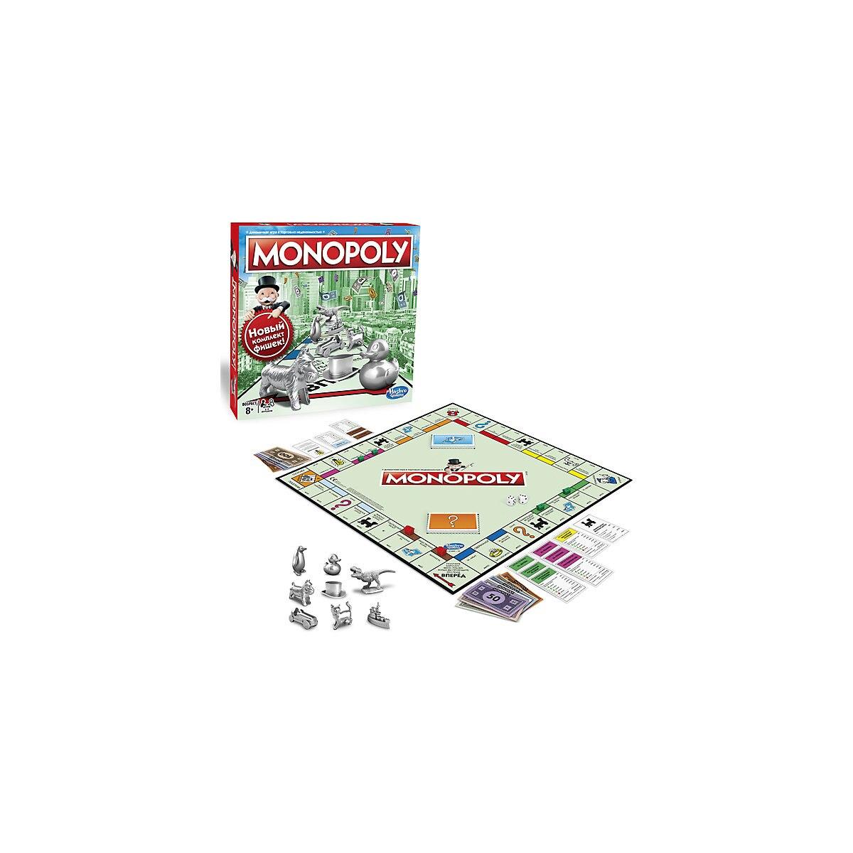 Jeux de fête HASBRO 7197988 jeu de société motricité Fine Dobble Rummikub jouets éducatifs - 3