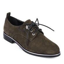 Женская обувь на плоской подошве; женские ботинки на шнуровке; AVILA RC623_AG010006-13-2-1; женская обувь из искусственной замши