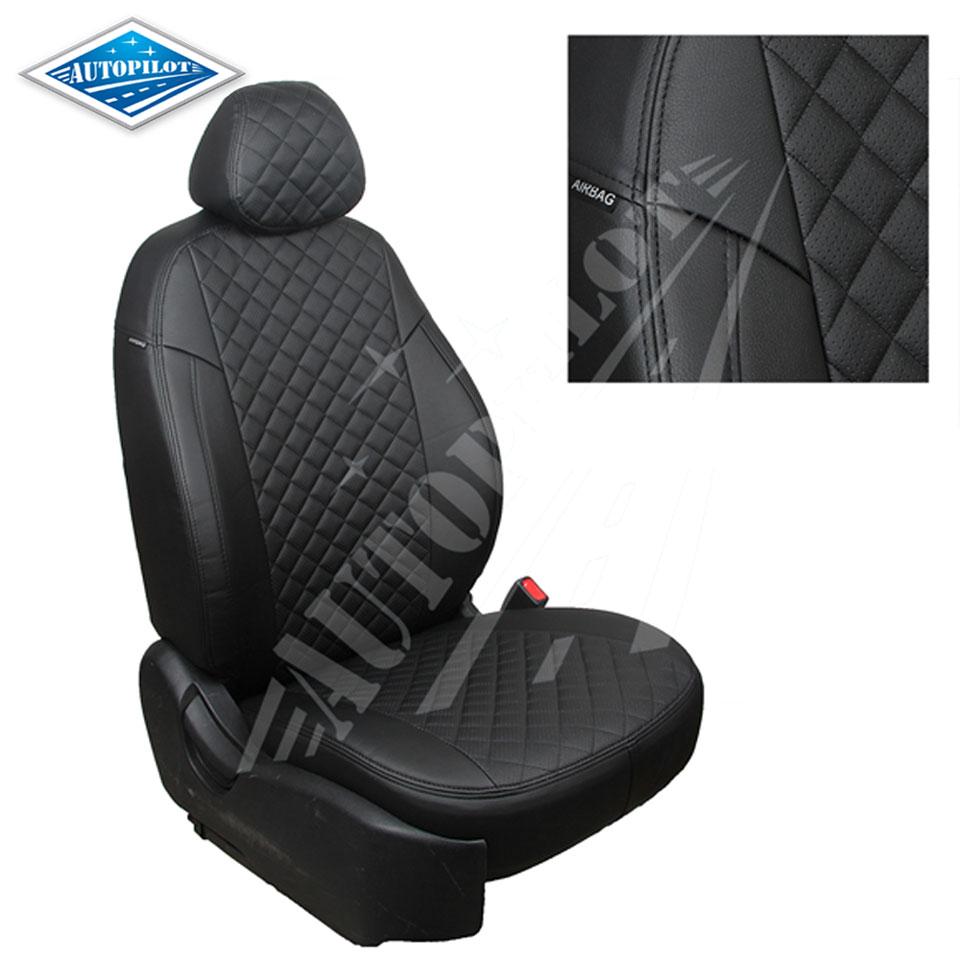 For Mitsubishi Outlander 3 2013-2019 special car seat covers full set Autopilot Eco-leather ROMB jado car dvr 5 0 ips screen full hd 1080p car dvrs dual lens recorder car camera dashcam rearview mirror registrar