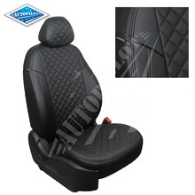 Для Mitsubishi Outlander 3 2013-2019 специальные автомобильные чехлы на сиденья полный комплект автопилот эко-кожа ROMB