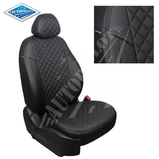 Для Mitsubishi Outlander 3 2013-2019 специальные чехлы для сидений автомобиля полный комплект автопилот из эко-кожи ROMB