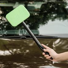 2 шт Автомобильная ткань для очистки лобового стекла для дома, легко чистящая щетка, чистящие инструменты, 6 цветов