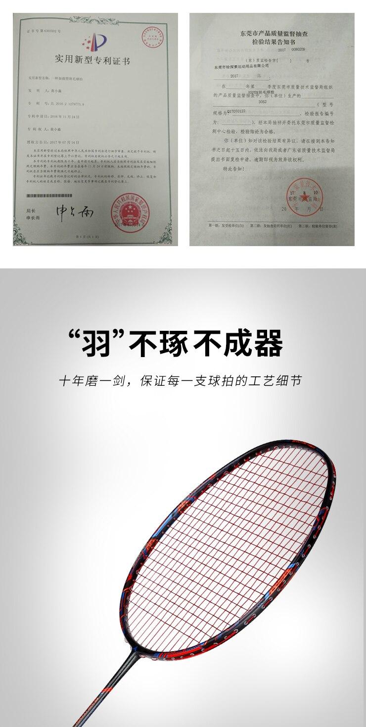 raquete com corda 30lbs para adulto