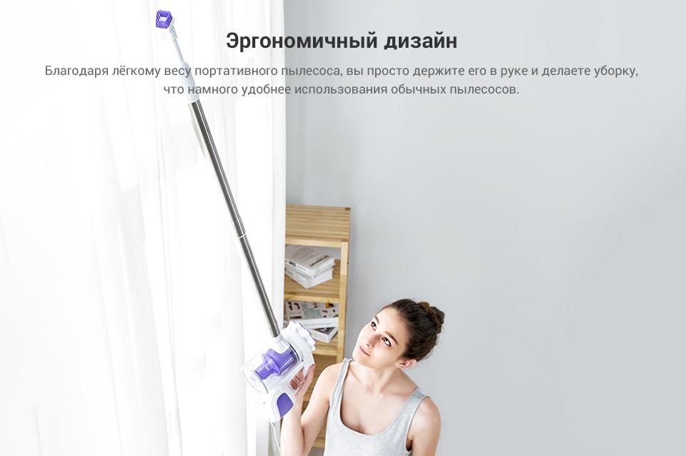 PUPPYOO Ручной и портативный мини-пылесос фото