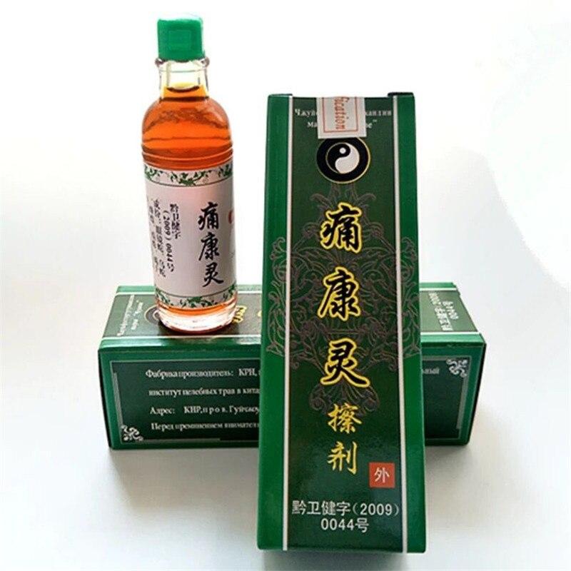 3 botellas/lote de reumatismo, tratamiento de mialgia medicina Herbal china articular ungüento para el dolor. bálsamo para la artritis de humo líquido,