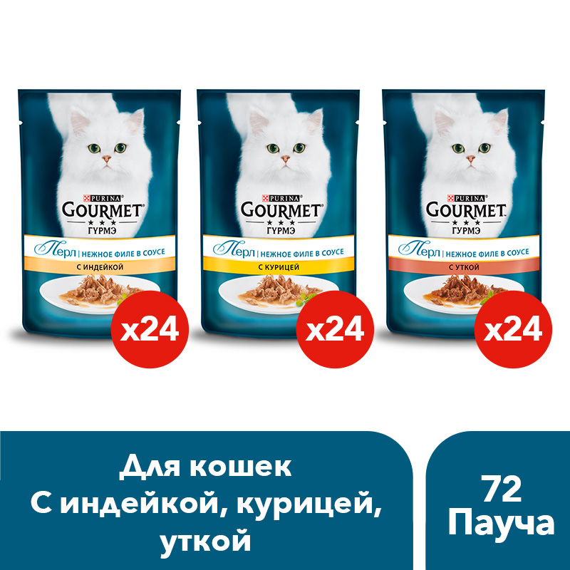 Wet food Gourmet Perle  for cats in assortment, 85 g. x 72 pcs. karen horcher a essentials of managing treasury