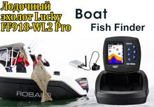 Fortunate FF918-WL2 Professional Russian Model Colour Show Boat Fish Finder wi-fi working vary 300 m Depth Vary 100 M