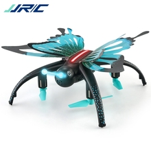 JJR/C JJRC H42WH WIFI FPV Voice Management Altitude Maintain Butterfly-like RC FPV Drone Dron Quadcopter Helicopter for Children Toy Present