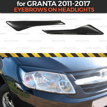 Eyebrows on headlights for Lada Granta 2011 2017 ABS plastic cilia eyelash molding decoration car styling tuning accessories