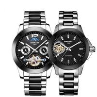 2018 Hot Sale Men's Ladies Automatic Watch Male Female Waterproof Couple Moment Sport Wrist Top Brand Luxury Z