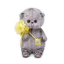 Мягкая игрушка Budi Basa Кот Басик Baby с букетом, 20 см