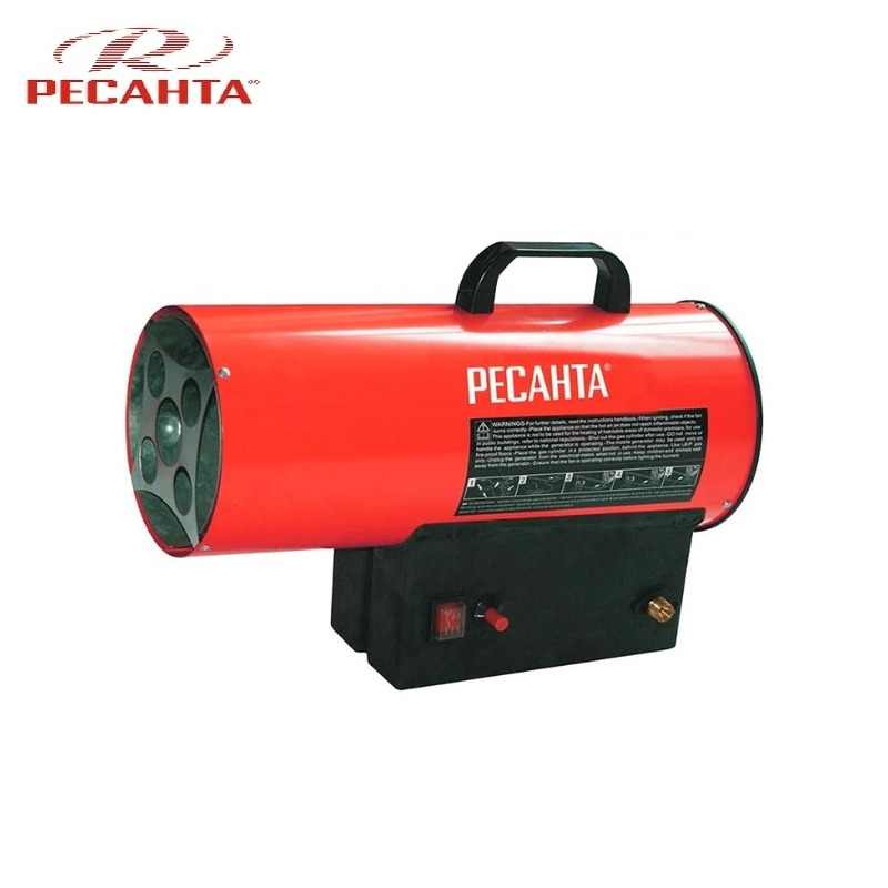 Gas heat gun RESANTA TGP-10000 Hotplate Facility heater Area heater Space heater electric heat gun resanta tep 2000n compact