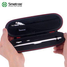 Smatree Portable Mini Case Pencil Holder Carry Case for Apple Pencil for iPad Pro 9.7 ,10.5, 12.9 Pencil Shockproof Carrying bag