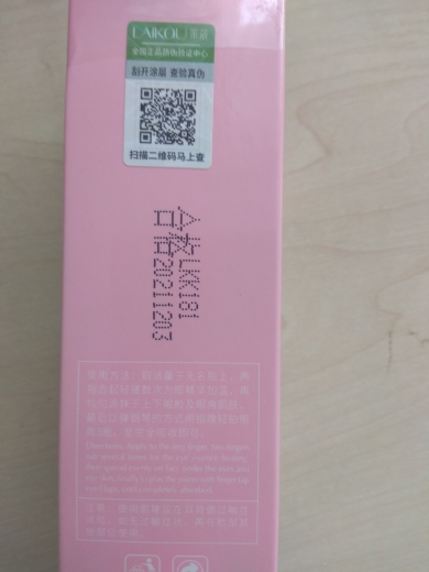 Day and Night Elastic Eye cream Skin care Facial Anti- puffiness Face Care Dark circles Anti Wrinkle Aging Moisturizing Firming