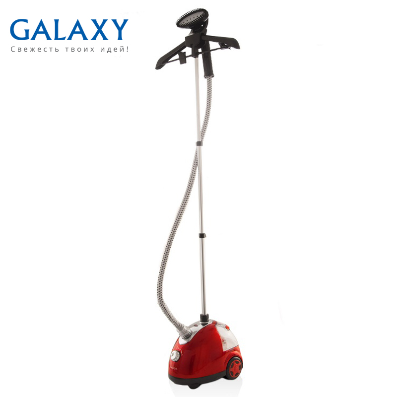 Garment steamer Galaxy GL 6204