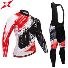 GEODASH Top Quality cycling clothes Man Breathable Cycling Clothing 2019 Quick Dry Bike Jersey Set GEL Pad