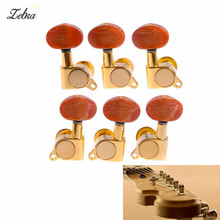 Zebra 3L3R Electric Guitar String Enclosed Tuning Pegs Tuners Keys Guitarra Metal Machine Heads Gold Guitar Parts & Accessories