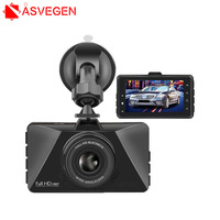 Car DVR Dash Cam Dashcam Super Full HD 1296P 1080P Video Recorder Auto 3 inch LCD 170 Degree Vehicle Black Box DVRs Camera