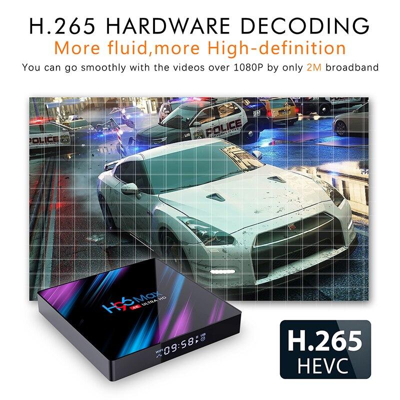 H96 MAX (3)