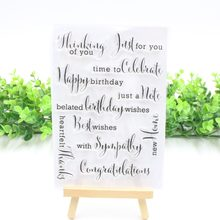 English words Clear Stamp Or stamp for DIY Scrapbooking/Card Making/Kids Fun Decoration Supplies A010(China)