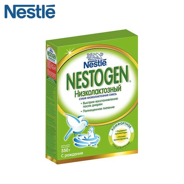 Детская Смесь Nestogen Низколактозный (Nestle) с рождения 350г