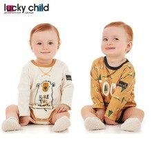 Боди Lucky Child для мальчиков, арт. 63-19 (Зимние каникулы) [сделано в России, доставка от 2-х дней]