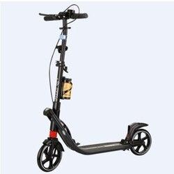 Для взрослых и детей самокат складной PU 2 колеса Бодибилдинг все алюминиевые амортизация городской кампус транспорт