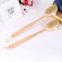 Long Wooden Handle Bath Brush Bath Body