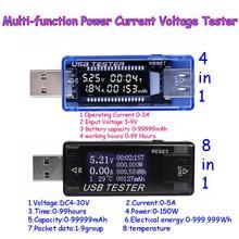 Высокое качество 4 в 1 измерители напряжения Oled мини емкость мощность ток тестер напряжения 8 в 1USB Емкость тестер напряжения