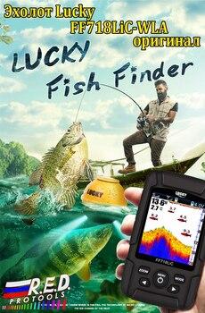 Lucky ff718lic-wla Έγχρωμη οθόνη ασύρματης εύρεσης ψαριών Επαναφορτιζόμενη μπαταρία 100m Λειτουργική σειρά