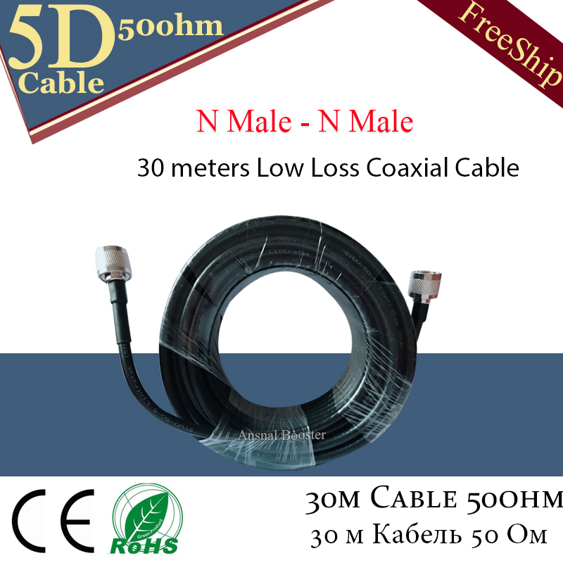 30 meter Low Loss Coaxial Cable 50ohm-5D N Male to Connector For GSM LTE WCDMA 4G Mobile Signal Booster